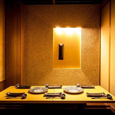 地酒と個室居酒屋 とく山 新橋本店  こだわりの画像