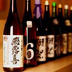 地酒と個室居酒屋 とく山 新橋本店