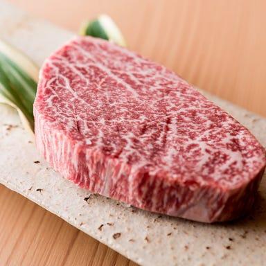 焼肉×和食 日本焼肉 はせ川  こだわりの画像
