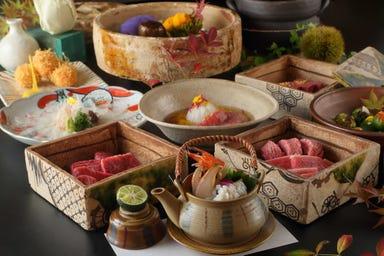 焼肉×和食 日本焼肉 はせ川  メニューの画像