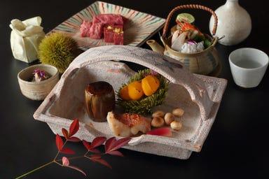 焼肉×和食 日本焼肉 はせ川  コースの画像