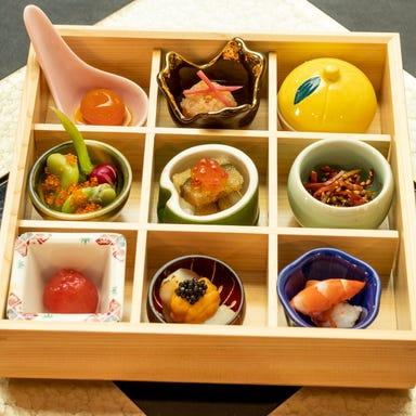 日本料理 銀座 一  メニューの画像