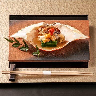 日本料理 銀座 一  こだわりの画像