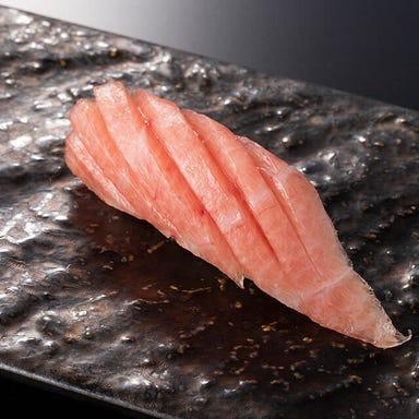 日本料理 銀座 一  コースの画像