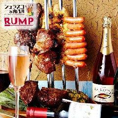 シュラスコ&個室肉バル RUMP 四ツ谷しんみち通り店