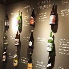 こだわりの日本酒&レモンサワー♪
