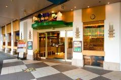 AEN TABLE ユニバーサル・シティウォーク大阪店
