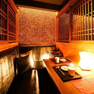 海鮮個室居酒屋 まぐろ総本家 浜松町店  メニューの画像