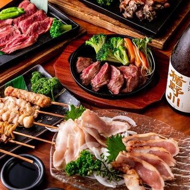 海鮮個室居酒屋 まぐろ総本家 浜松町店  コースの画像