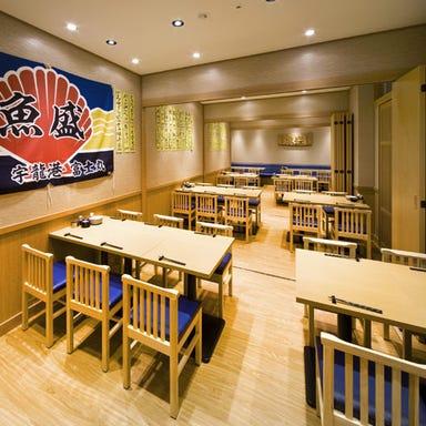 魚盛 有楽町電気ビル店 店内の画像