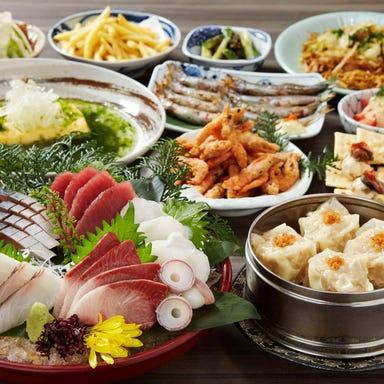 魚盛 有楽町電気ビル店 コースの画像