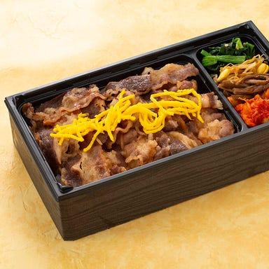 焼肉 ヌルボンガーデン 唐津和多田 メニューの画像