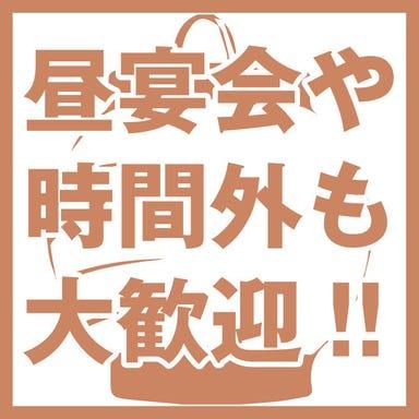 やきとりダイニング 酒zuki 石神井公園店 メニューの画像