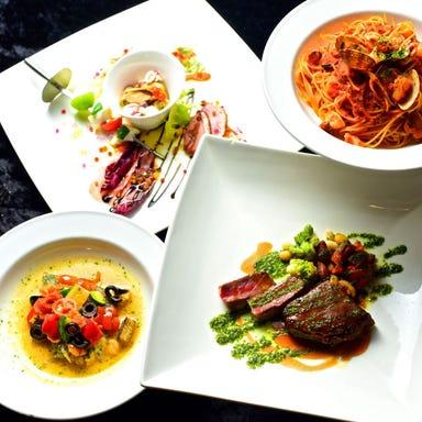 マジックレストラン&バー GIOIA FUNDES銀座店 コースの画像