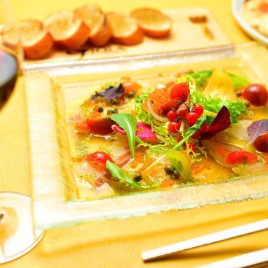 マジックレストラン&バー GIOIA FUNDES銀座店 メニューの画像