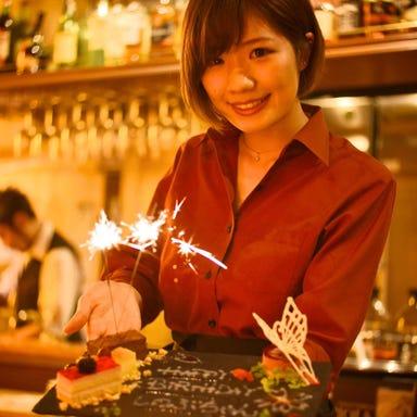 マジックレストラン&バー GIOIA FUNDES銀座店 こだわりの画像
