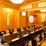 【2階】お座敷個室(~40名様)