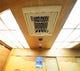 医療用空気清浄機(日本エアーテック社製)2階天井に埋込工事済