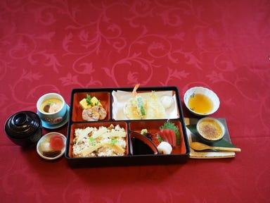 奈良健康ランド  メニューの画像