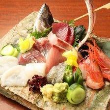 厳選鮮魚とこだわりの美味しいお酒