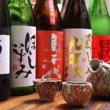 日本酒とのペアリングを楽しむ!
