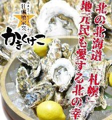 活菜旬魚 さんかい 南3条店