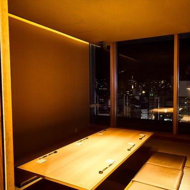 夜景個室 和食郷土料理 小倉屋 小倉駅前店 こだわりの画像