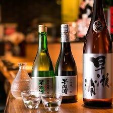 【日本酒】早瀬浦