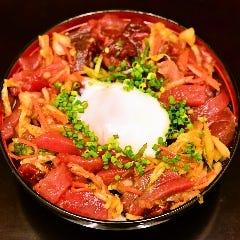 鮪キムチ丼