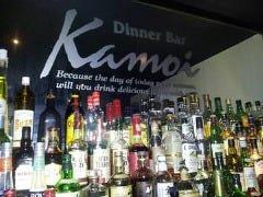DinnerBar Kamoi