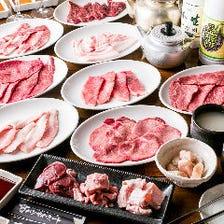 【2時間飲み放題付】がっつり肉コース〈全11品〉宴会・飲み会・貸切