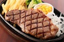 極上のステーキを味わう