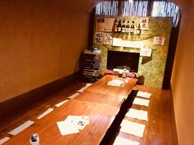 旬彩酒房 助丸  店内の画像