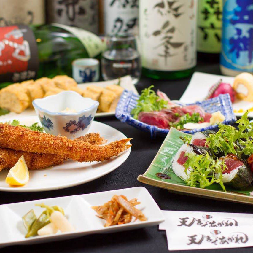 安くて美味い!大和八木駅前で飲み会