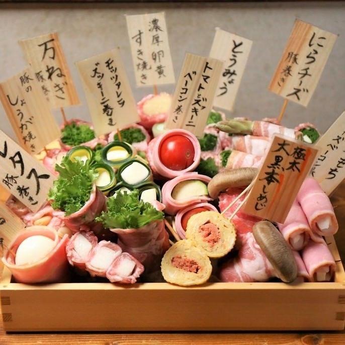 福岡発祥のヘルシーな野菜巻き串