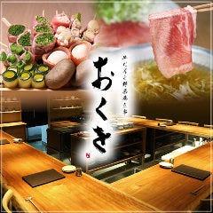 牛タンと野菜巻き串 おくを 難波店