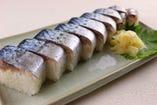 【限定3本】自家製さば押し寿司