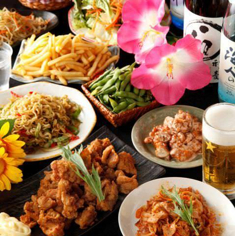 満腹保証!各国料理を網羅した食飲放