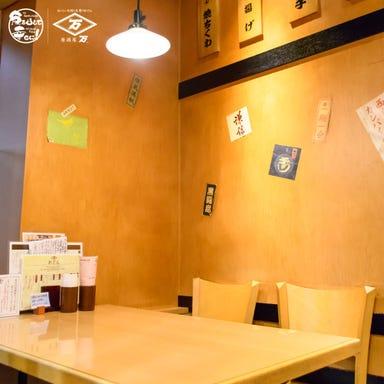 居酒屋万 JR西宮店  店内の画像