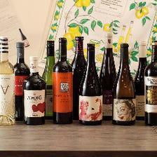 オーガニックワインを20種類以上