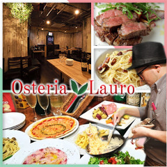 Osteria Lauro 神保町 イタリアン