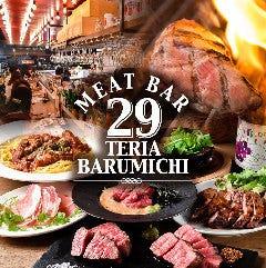 ニクテリアバルミチ 天神今泉店 -BARUMICHI-