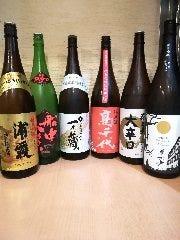 日本料理 大森 満福