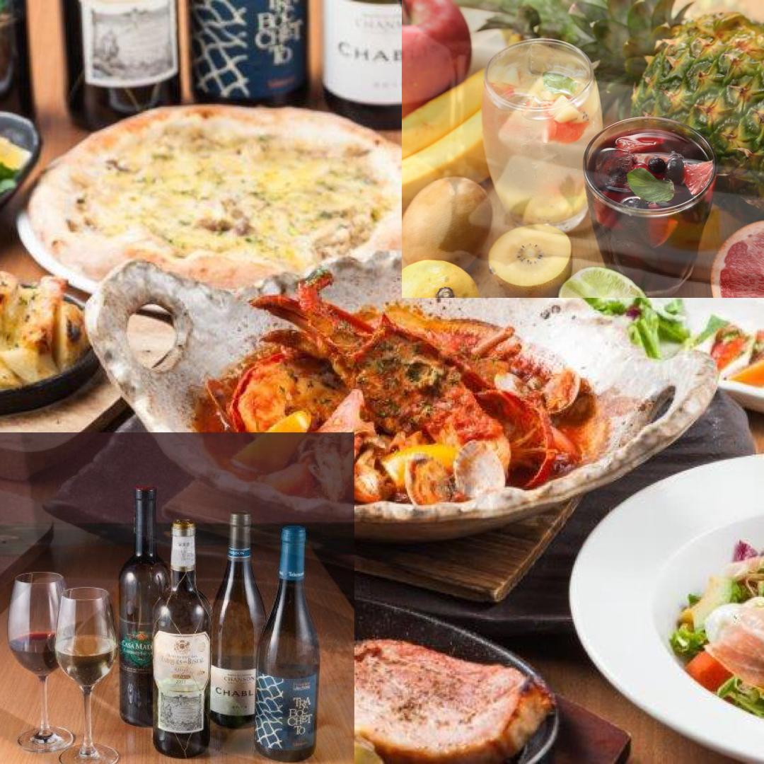 満足度NO.1!! 肉&魚コース【お料理のみ】4000円(税込)※プラスで3種類の飲み放題