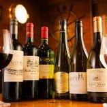 ワインは白、赤、スパークリングを多彩にラインナップ