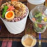 糖質40%OFFながらも美味しく食感も楽しい、こだわりの雑穀米!