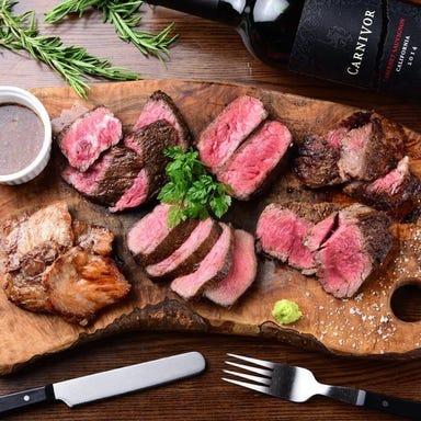 熟成肉バル トヨタウッシーナ  メニューの画像