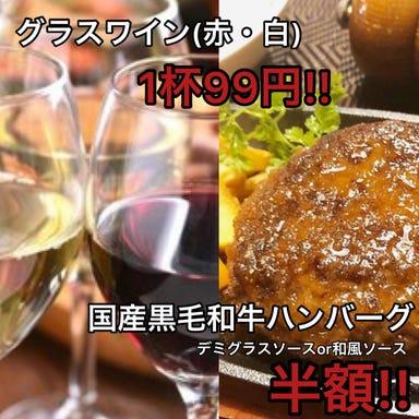 熟成肉バル トヨタウッシーナ  こだわりの画像