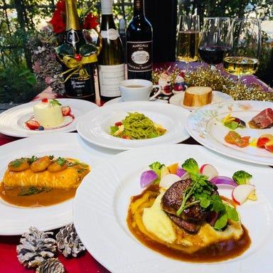 Patisserie & Restaurant Amour  こだわりの画像