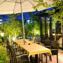 Patisserie & Restaurant Amour